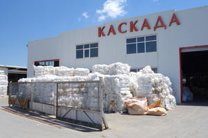 "<div class=""bildtext_en"">In addition to its distribution business with virgin plastic, most of which is exported to Western Europe, Kaskada produces around 12 000 t of high-quality recycled plastic granulates each year</div>"