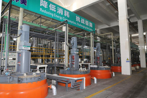"<div class=""bildtext_en"">12 Recycling plant </div><div class=""bildtext_en"">in China </div>"