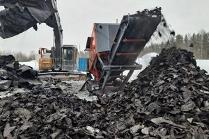 """<div class=""""bildtext_en"""">Initial test runs have successfully shredded concrete, scrap wood, root wood, plastics, commercial and industrial waste, construction and demolition waste, and even roofing felt, among other materials</div>"""